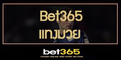 138BET แทงมวย